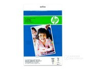 HP 高级相纸 CG850A A4幅面