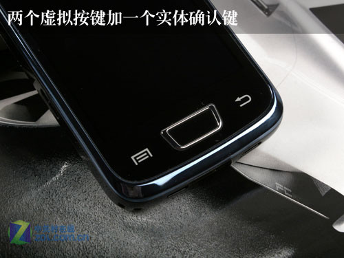Android智能投影机 三星I8520 Beam图赏