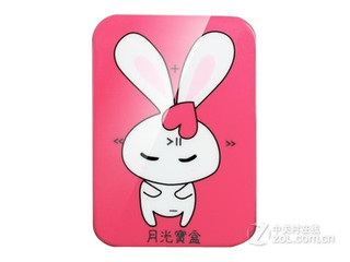 爱国者A2兔年纪念版(4GB)