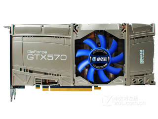 影驰GTX570 黑将
