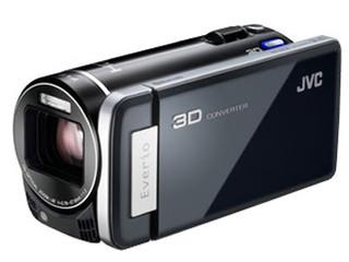 JVC GZ-HM970