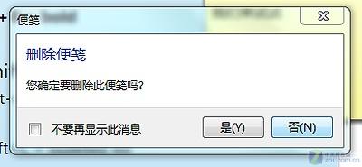 windows 7小功能点应用:Sticky Notes