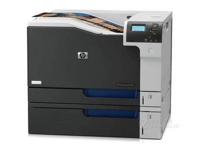 HP CP5525n