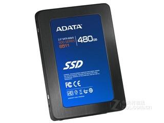 威刚S511(480GB)