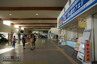 中日文化融合之地 索尼A77游冲绳外岛