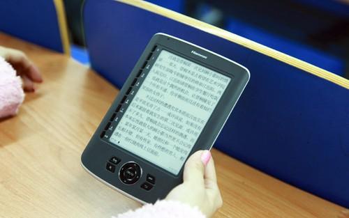 轻便阅读利器 汉王电纸书N510II图赏