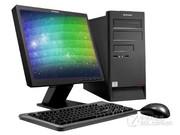 联想 启天 M5650(B24/2GB/500GB)