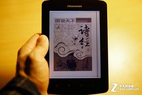 电子纸可看视频 汉王彩色电纸书C18惊艳
