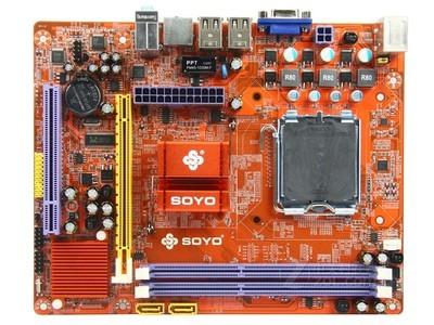 梅捷 sy-i5g41-l v5.0最高支持几G存储空间?