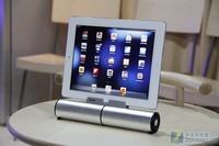 新iPad绝配 DOSS阿帕奇蓝牙音箱[图]