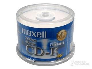 Maxell 可打印CD-R 48速 700MB(50片桶装)