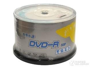 紫光天语系列DVD-R 16速 4.7G(50片桶装)