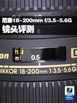 尼康18-200mm f/3.5-5.6G VR II镜头评测