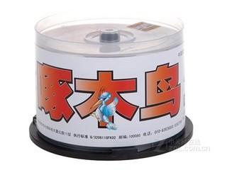 啄木鸟DVD+R光盘50片装(火系列/每片)