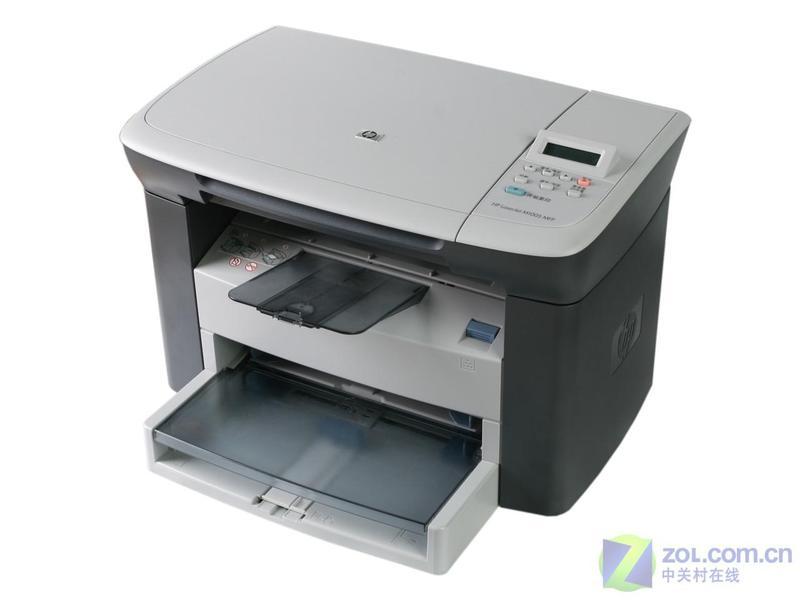 HP M1005整体外观图