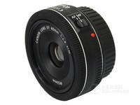 佳能镜头40F2.8杭州代理促销1050元