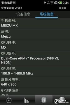 """""""梦想""""重新起航 32GB版魅族MX四核版评测"""