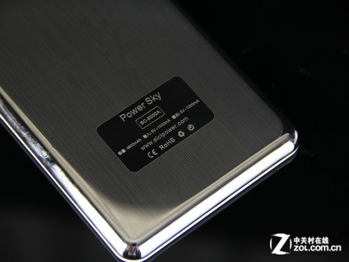 胜驰SC-5000A移动电源