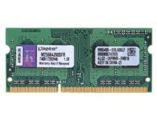金士顿索尼笔记本系统指定内存 2GB DDR3 1333