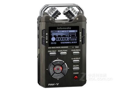 乐图lotoo PAW-V专业录音机采访机