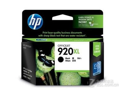 HP 920XL(CD975AA)