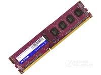 AData威刚万紫千红8g ddr3 1600 8g内存条台式机电脑内存条8G1333