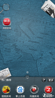 自然真实 步步高vivo S9场景式UI界面图赏
