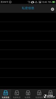 超长待机3150mAh 商务双卡OPPO T29评测