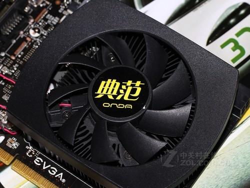 降破千元大关 昂达GTX650Ti典范售999元