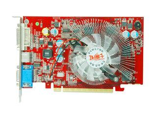 七彩虹镭风X1600PRO-GD3 HM白金版 128M V14