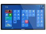 悦纳55英寸智能会议教学一体机(Windows/i5)