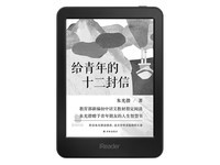 掌阅iReader Light 青春版