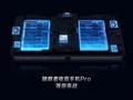 联想拯救者电竞手机 2021版(全网通)