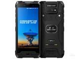 征服S19(6GB/128GB/全网通/对讲版)