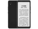 海信阅读手机A5 Pro(6GB/128GB/全网通/经典版)
