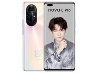 華為nova 8 Pro(8GB/128GB/全網通/5G版)