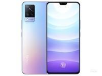 vivo S9(8GB/128GB/全网通/5G版)
