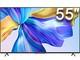 荣耀智慧屏X1 55英寸 4G内存版