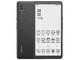 海信閱讀手機A7(6GB/128GB/全網通/5G版/經典版)